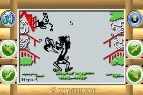 鸡舍里的狼截图(4)