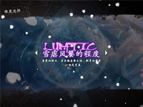 东方幕华祭春雪篇截图(2)