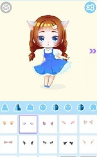 可爱娃娃头像制作截图(2)