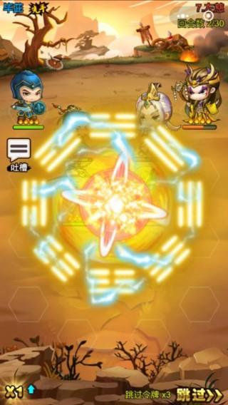 仙境勇者传说截图(4)