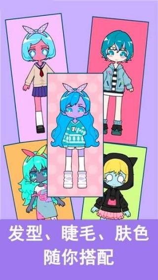 可爱少女化妆师截图(3)