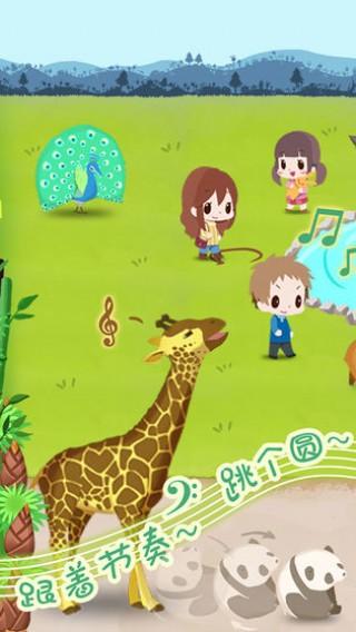 动物园拯救计划截图(2)