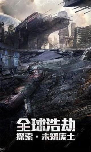 文明曙光阿丽塔外传截图(1)