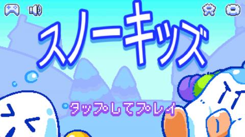 雪孩子 雪球冒险游戏截图(4)