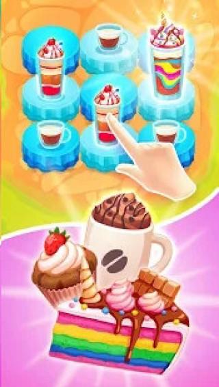 合并咖啡馆截图(2)
