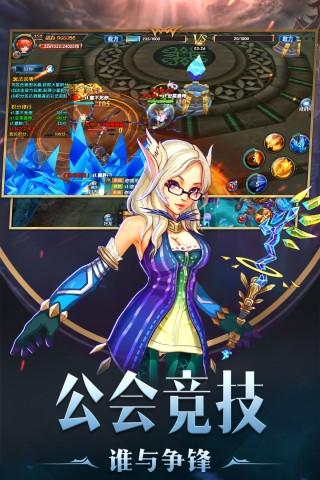 幻域战魂截图(5)