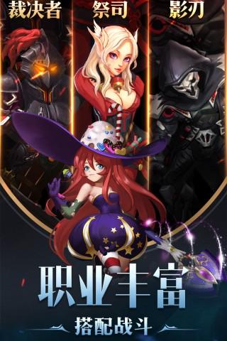 幻域战魂截图(1)