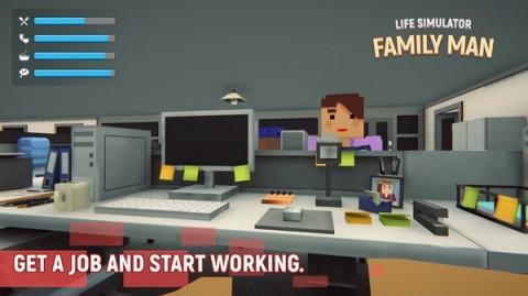 方块模拟人生截图(4)