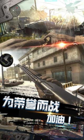 空投争夺战截图(4)