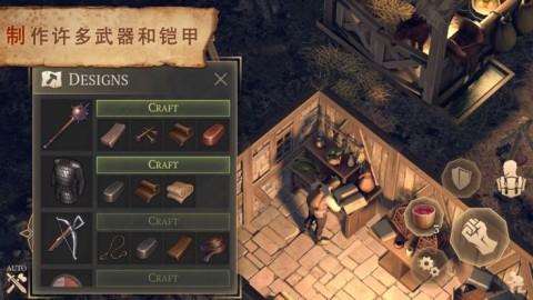 武侠吃鸡腾讯版截图(4)