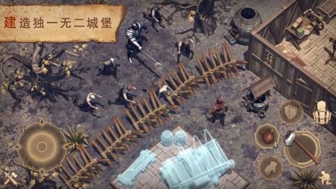 武侠吃鸡腾讯版截图(2)