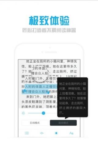 博库图书馆安卓版截图(3)