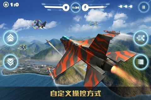 空战争锋手游安卓版截图(4)