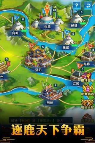 御龙城堡截图(4)