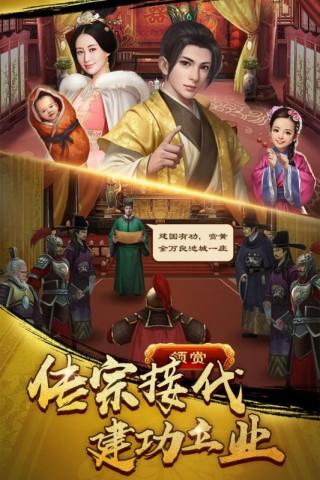 麻雀飛青天手游安卓版截圖(3)