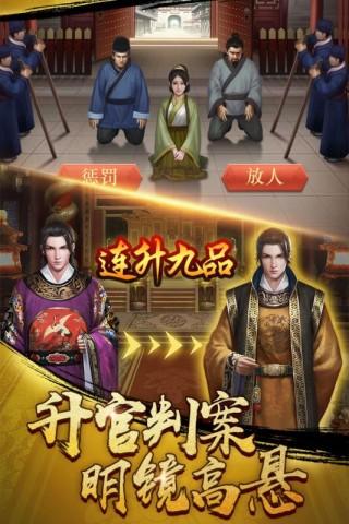 麻雀飞青天bwin手机网页版安卓版截图(1)