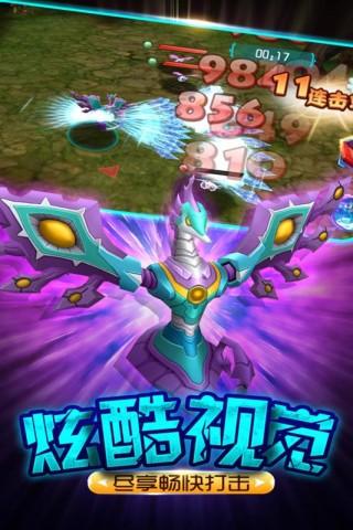 爆兽猎人之龙魂觉醒手游安卓版截图(3)