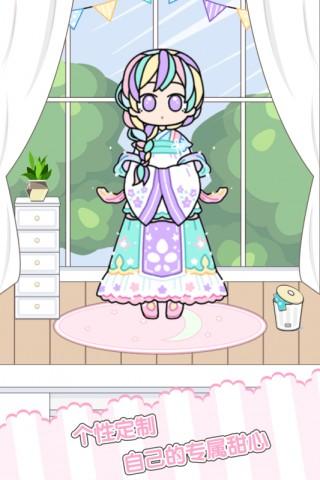童话小公主时尚换装达人截图(5)