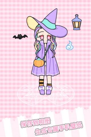 童话小公主时尚换装达人截图(3)