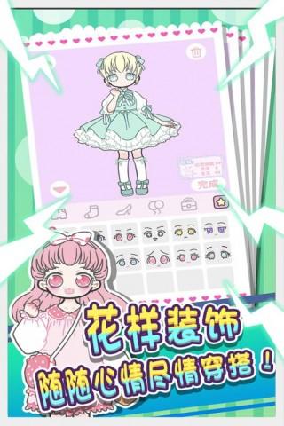 童话小公主暖暖沙龙时装秀截图(4)