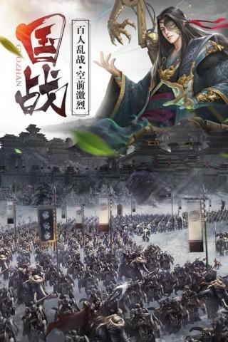 朕的皇朝截圖(4)