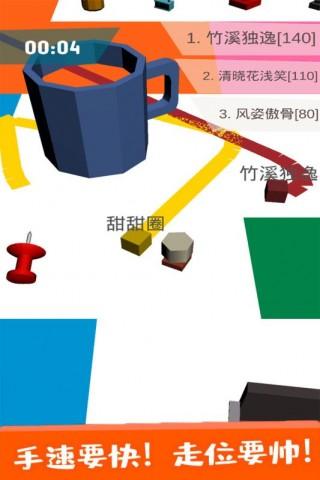 纸片圈地大作战截图(1)