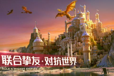 剑与家园安卓九游版截图(3)