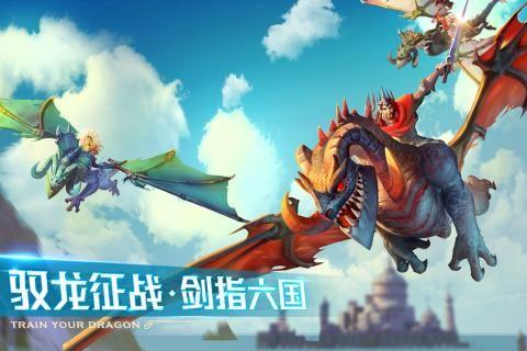 剑与家园安卓九游版截图(1)