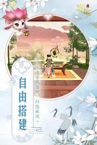 蜀门手游安卓九游版截图(1)