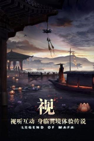 玛法降魔传安卓版截图(4)
