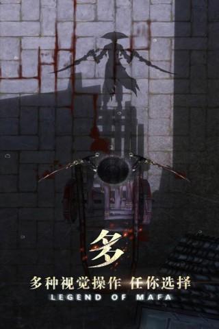 玛法降魔传安卓版截图(3)