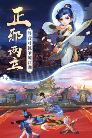 热血神剑九游版截图(2)