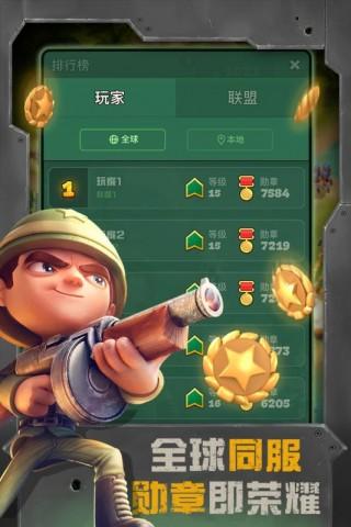 战区英雄手游安卓版截图(4)