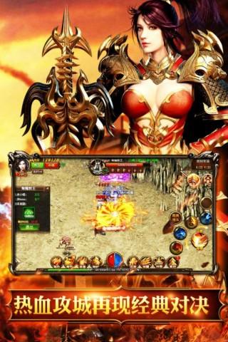 烈火骑士截图(2)