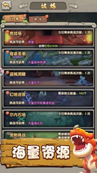 部落荣耀九游版截图(3)