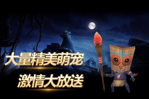 龙之荣耀安卓版截图(1)