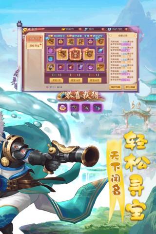 天仙月九游版截图(2)