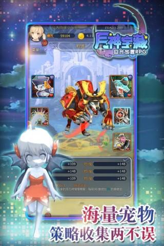 月神宝藏安卓九游版截图(1)