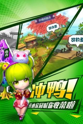 不朽三國九游版截圖(2)