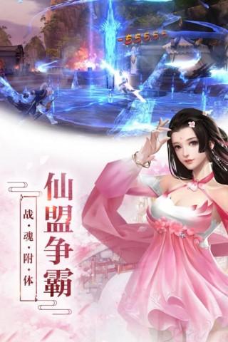 龙灵九游版截图(4)