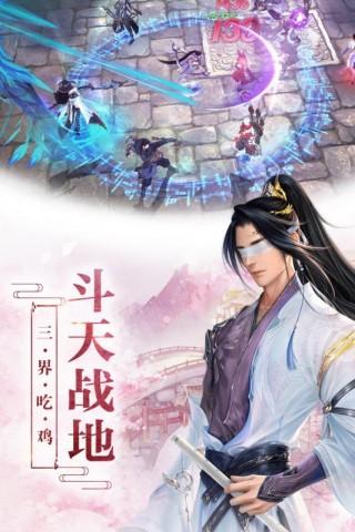龙灵九游版截图(3)