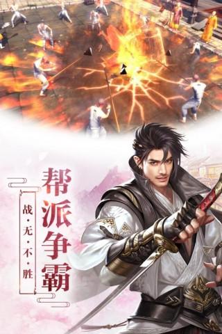 龙灵九游版截图(2)