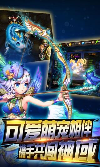 超能游戏王无限版截图(4)
