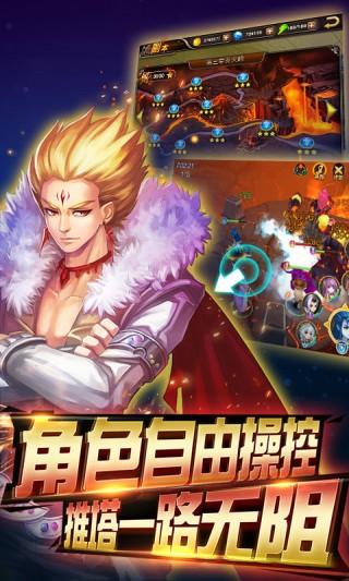超能游戏王无限版截图(2)