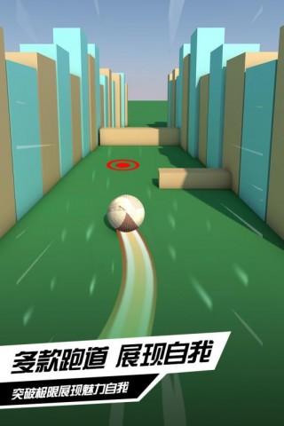 疯狂的球球2九游版截图(4)