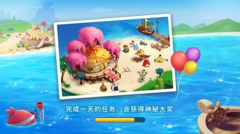 憤怒的小鳥夢幻島IOS版截圖(3)
