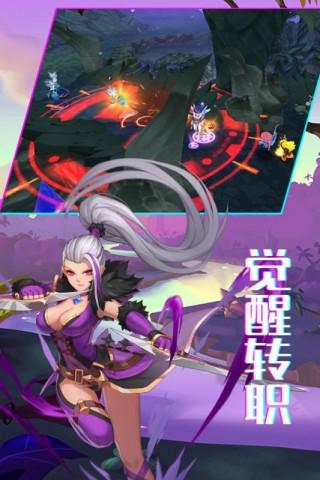 战场荣耀九游版截图(3)