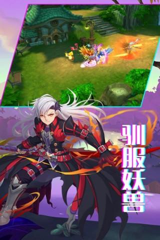 战场荣耀九游版截图(2)