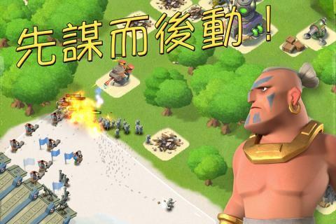 海岛奇兵九游安卓版截图(1)