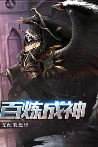 天启之门九游安卓版截图(2)